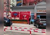 广东雨神投资500万开饭店 门口停满了好车