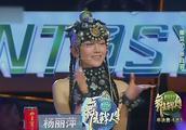 舞出我人生:杨丽萍老师表示撒贝宁的舞蹈表演像小品,这是在夸吗