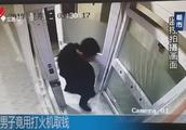 胆子肥!嚣张男子连续损坏两台ATM机,被警方抓获!