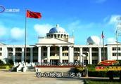 三沙市,我国最南端的城市,由国务院批准设立!