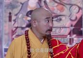 薛刚反唐:周青痛骂薛刚,称他无颜面对列祖列宗,不该来祭拜