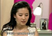 天下女人:导演太爱凶人,刘亦菲现场吐槽第一次被骂的经历