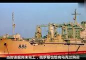 有钱,中俄想得到同一艘巨舰,中国全款,俄罗斯分期,结果不用说