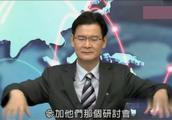 台湾教授:大陆忙着布局全世界,台湾在他们眼里根本不算是个问题
