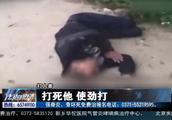 男子为筹毒资偷车,不料被路人发现,竟遭群殴打致死