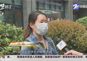 杭州一女子给期房签了装修合同,但是遇到的问题有点多
