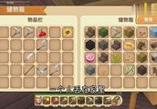 迷你世界04:今天去挖矿,找到了地牢,可恶的爆爆蛋把我给炸了