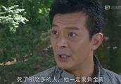 刑警2010 (23-9)黄日华见医生精神分裂可能被判无罪,又要出手