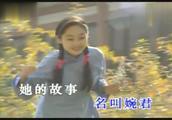 当年这电视剧催人泪下 台湾歌后经典金曲 李翊君 - 婉君