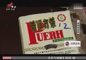 10块钱茶叶卖近万块钱,警方破获造假茶叶案件,市值高达1.3亿