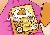懒蛋蛋:打开便当,入目全是懒蛋蛋,喜欢我们吗?