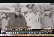 1949国共北平谈判内幕:张治中是周恩来多年好友 他为何划清界限