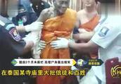 泰国高僧去世2个月,遗体没有腐烂的迹象,而且还面带微笑!