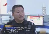 男子出门吃饭,却惨遭意外身亡,仅凭1秒视频警察找出元凶