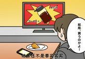 懒蛋蛋:电视购物都是骗人的,什么买炒锅送酱油?买买买