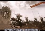 揭秘中国网游史上最神秘的武器,连陈天桥都不知道它的秘密!