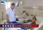 男子割断自己双脚,听说手术费要花几万元,无人送医酿此后果