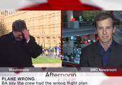 英航飞德国航班去了苏格兰记者直播时憋不住一直笑