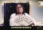 高晓松评价周杰伦方文山,并极力扬言周杰伦的这三首歌太好听