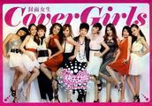 2009年《快乐女声》发展最好的是谁?