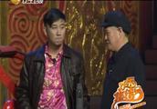赵本山2012年小品《狭路相逢》,诈胡