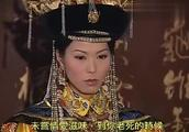 皇后质问贵人谁是奸夫,贵人宁死不屈,反过来控诉皇后的行径!
