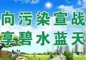 清河县 和清河城是一个地方么