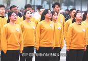 同一首歌「我和我的祖国」四川大学