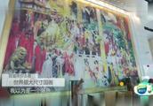 王健林豪华酒店,晒出世界第一尺寸国画,王健林激动的发错音!