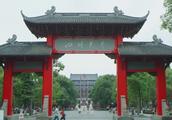 四川8000万人向往的大学——四川大学2019欢迎您
