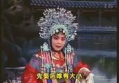 董芙蓉豫剧《界牌关》坐桥一折,这一段太精彩了,至今无人超越