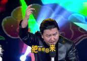 中国三大男高音齐聚舞台,一张口才发现原来是次品,搞笑