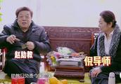 我们的师父:倪萍赵忠祥同框,原来吐槽互怼才是真朋友