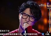 薛之谦深情演唱《你还要我怎样》,歌词很伤感,很好听!