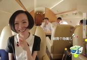 王健林乘私人飞机出行,富豪出手手就给网友发两万红包,太豪了!
