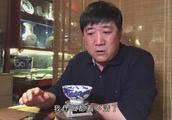 【域鉴专家说】老皮:古玩收藏不怕买贵就怕买假!