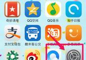 苹果手机使用技巧:iPhone怎么设置自动锁屏时间