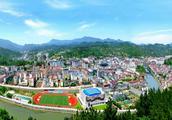 厉害了!宁强青木川古镇这次又被国家点名了!