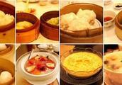 香港太古城中心美食攻略 香港太古城中心有哪些好吃的