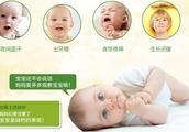 关于天狮儿童型营养高钙冲剂