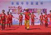 广场钱棍舞《中国牛-美美哒》