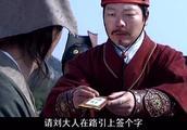 《朱元璋》刘伯温到了青田后还问锦衣卫不下手吗 原来也怕死