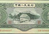 你见过三块钱面值的人民币吗?谈谈古今中外那些奇葩的币值