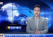 已有多少个国家承认中国完全市场经济地位?