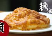 老北京油饼家常做法,正宗老北京油饼怎么做