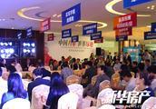 广州开发区首个互联网金融产业园区签约仪式盛大启幕