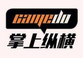 影视游戏公司掌上纵横4个月投资7家公司 布局了哪些领域?