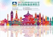 宁国有到杭州北站的火车时刻表