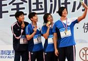 游泳——全国冠军赛:辽宁队获女子4X200米自由泳接力冠军