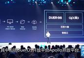 李彦宏五环违规将被法办,但百度AI开发者大会后股价看涨